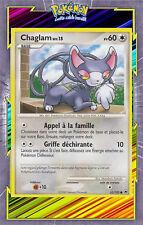 🌈Chaglam - DP05:Aube Majestueuse - 65/100 - Carte Pokemon Neuve Française