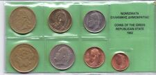 GREECE SET OF USED GREEK COINS 1992