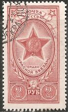"""Russia Stamp - Scott #1651/A567 2r Red Brown """"Medal Types"""" Canc/LH 1952"""