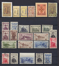 MONGOLIA 1924-1932, 25 OLD STAMPS