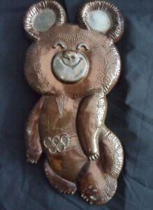 The Olympic Mishka 10 roubles 1980 Olympics mascot Bear