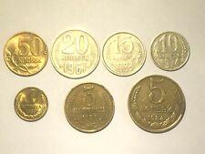 CCCP RUSSIAN KOPEK COINS