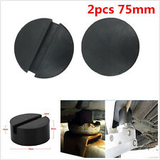 2pcs 75mm Slotted Rail Floor Jack Disk Pad Adapter Rubber For Pinch Weld JackPad