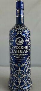 WODKA RUSSIAN STANDARD  JEWELLERY EDITION