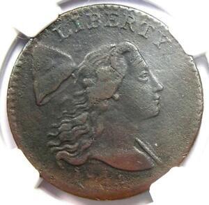 1794 Liberty Cap Large Cent 1C Coin S-42 - NGC VF Details- Rare Coin!