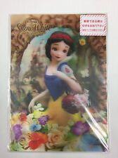 DISNEY Snow White 3D Lenticular Postcard DAIGO from Japan