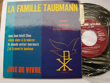 "LA FAMILLE TAUBMAN (Heidi, Reine-blanche, Sophie) 7"" 1966 JOIE DE VIVRE 45-109"