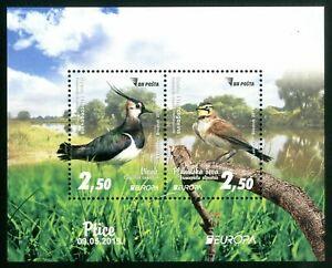 BOSNIA&HERZEGOVINA 2019 - (BLOCK) EUROPA CEPT (BIRDS), MNH