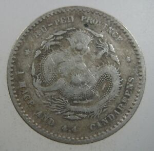 CHINA HUPEH 20 CENT 1895 - 1907 SILVER CHINESE QING DRAGON 中国 28# MONEY COIN