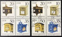 RDA /DDR 1985, Historical Mailboxes, Mi № 2924-2927, SG E2636-2639, MNH** & Used