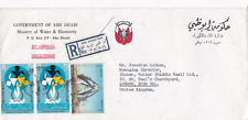 United Arab Emirates 1974 registered comm cover Abu Dhabi - London rated1.70dh