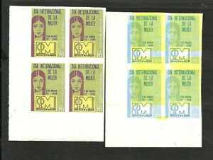URUGUAY MICHEL 1864, 2 BLOCKS OF 4, DIFFERENTS PROOF COLOR MNH, VF
