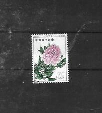 CHINA LOT 1 PC USED 1964       A