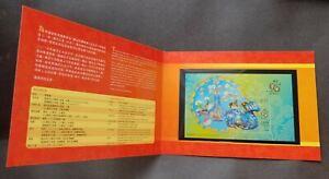 Hong Kong Year Of The Goat 2015 Lunar Ram Zodiac (specimen ms folder set) MNH