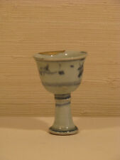 Chinese Ming Dynasty Stem Cup With Two Stylized Dragons