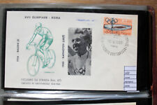 COVER OLYMPICS ROME 1960 CYCLING GOLD MEDAL KAPINOTOV (C22)