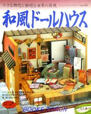 Rare! Japanese-Style Doll House /Japanese Miniature Doll House Craft Book