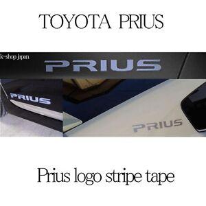 TOYOTA Genuine PRIUS ZVW30 Stripe Tape Sticker Exterior Japan Car Parts