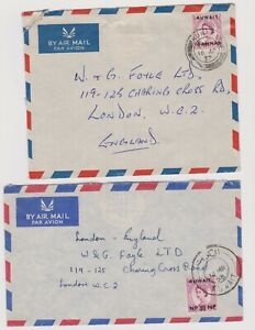 TWO GOOD KUWAIT AIR MAIL COVERS 6 ANNES 1957 AND 40 NP 1958 BOTH TO ENGLAND 77*