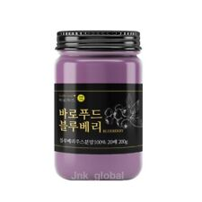 Natural Blueberry Extract Juice Powder Superfood Anti-Aging Eyes Health 200g