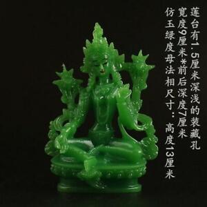 Tibet Tibetan Buddhism Statue Imitate Jade Resin Green Tara Feng Shui  Buddha