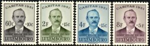 Luxembourg 1951 Welfare Fund  SG.549/552 Mint (Hinged)