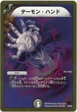 Duel Masters TCG Terror Pit Japanese Gold Border Excellent Condition