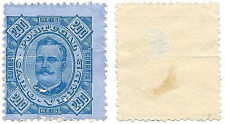 Portuguese Cape Verde