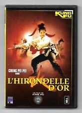 DVD / L'HIRONDELLE D'OR - FILM DE KING HU AVEC CHENG PEI PEI / CINEMA ASIATIQUE