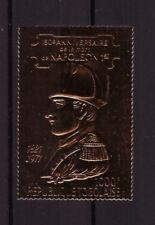 Togo MNH 1971 Military,General Napoleon I mint stamp