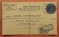 DR WHO 1974 MALAYSIA REGISTERED LETTER DAMAK TO SINGAPORE 147747