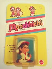 Monchhichi Mini Fastball rare collectible figure 1981 carded intact punch mattel