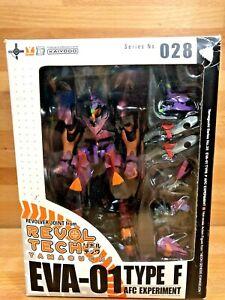 UK SELLER Kaiyodo Revoltech Evangelion EVA-01 Type F Figure Anime import Boxed