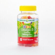 Spring Valley - Kid's Omega-3 Dietary Supplement - Vegetarian Gummies - 90 Ct