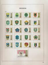 XC28126 Indonesia 1982 coat of arms definitives fine lot MNH