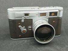 Vintage Camera Tin / Gift box  / Storage Tin