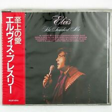 ELVIS PRESLEY He Touched Me CD 1986 GOSPEL (SEALED/UNPLAYED) JAPAN