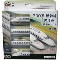 Kato 10-276 Series 700 Shinkansen Bullet Train Nozomi 4 Cars Standard Set - N