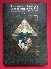 Art Book: [Gensou Tanbi] Takato Yamamoto junko Mizuno Suehiro Maruo Japan Book