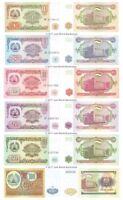 Tajikistan 1 + 5 + 10 + 20 + 50 + 100 Rubles 1994 Set of 6 Banknotes 6 PCS UNC