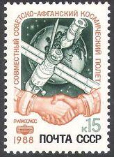Russia 1988 Space/Rocket/Mir/Soyuz/Soviet-Afghan Space Flight 1v (n23652)