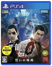 SONY PS4 Japan Ryu ga Gotoku 0 Place of Oath New Price Edition from Japan
