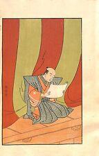 Shunsho and Buncho Ehon Butai Ogi Japanese Woodblock Fan Print No. 5