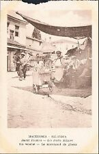 POSTCARD Macedonia Thessaloniki Small Traders The Ice Vendor  c1915 perf