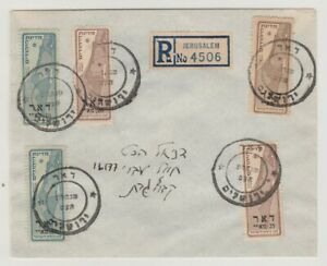 Israel, Interim Period 1948, JNF KKL, Jerusalem PM, Registered Cover, Lot - 27