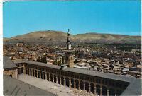 Siria - Damas - Vista (G3521)