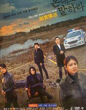 Korean Drama - Tell Me What You Saw