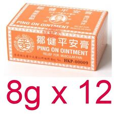 Ping On Ointment Muscular Burns Pain Relief Prevent Mosquito Bites 8g x 12