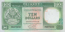 Hongkong & Shanghai Bank 10 Dollars 1992 Pick 191c