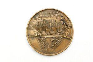 Pittsburgh Bicentennial 1758-1958 Brass Bronze Medal Paperweight Medallic Art